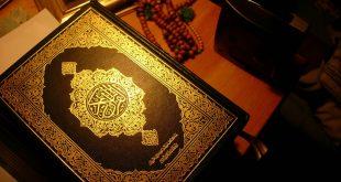 Islamic_Wallpaper_Quran_002-1366x768